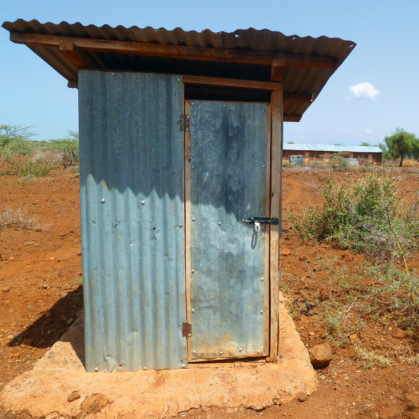Gambella school tin sheat latrine-private